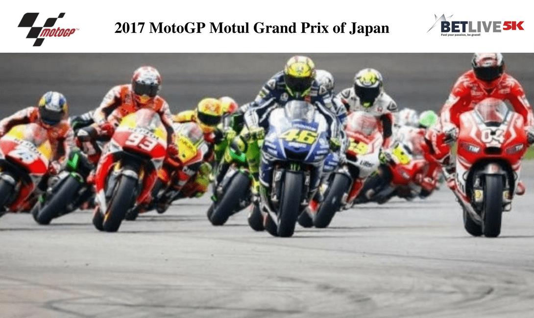 Motul Gran Prix Japan