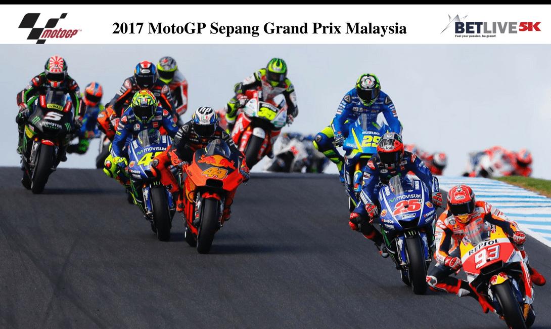 Motogp Malaysia2017